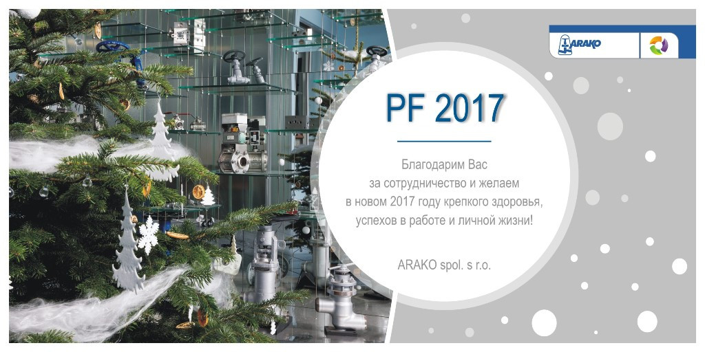 pf-2017-arako-ru